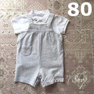 familiar - ファミリア オーバーオール サロペット グレー 刺繍 80 ワッフル 灰色