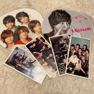 キスマイフットツー(Kis-My-Ft2)の感謝sale❤️5422❤️藤ヶ谷 Hey!Say!BEST うちわ 会報(アイドルグッズ)