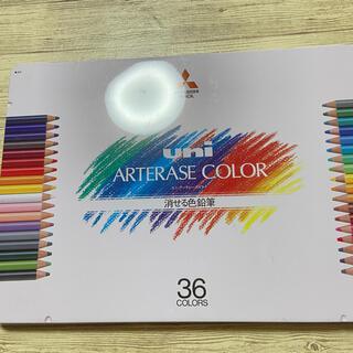 ミツビシ(三菱)のuni アーテレーズカラー 消せる色鉛筆 36色(色鉛筆)