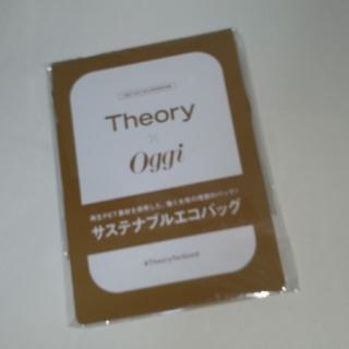 セオリー(theory)のOggi付録 (エコバッグ)