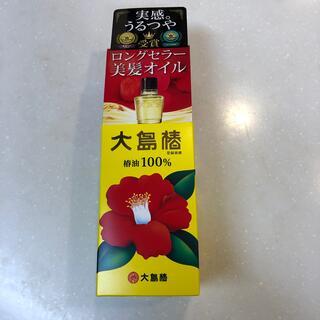 オオシマツバキ(大島椿)の大島椿(40ml)(トリートメント)