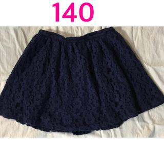 エムピーエス(MPS)のスカート インナーパンツ 140 MPS(スカート)