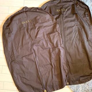 グッチ(Gucci)のGUCCI 衣装袋 ガーメントケース(トラベルバッグ/スーツケース)