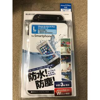 エレコム(ELECOM)のiphone 5.5インチ 防水ケース エレコム アイフォン7 6 plus(その他)