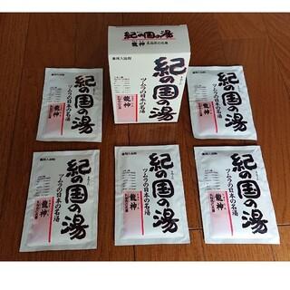 ツムラ(ツムラ)のツムラ   入浴剤   5袋(入浴剤/バスソルト)