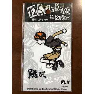 ラベルステッカー No.3(シール)