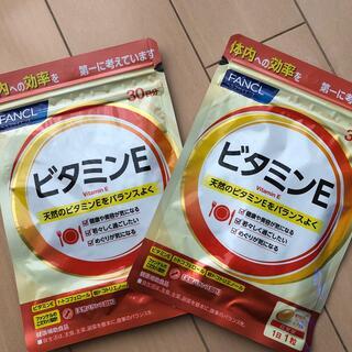 ファンケル(FANCL)のファンケルビタミンE 30日分 2個セット(ビタミン)