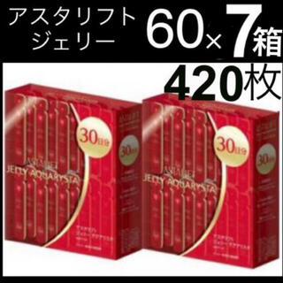 ASTALIFT - ジェリー 60枚×7箱 ASTALIFT アスタリフトジェリーアクアリスタ