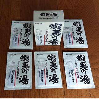 ツムラ(ツムラ)のツムラ   入浴剤     5袋セット(入浴剤/バスソルト)