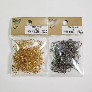 貴和製作所 - 真鍮ユー字ピアス(ゴールド)50ペア チタンピアスユー字50ペア 貴和製作所