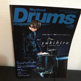 Drums リズム&ドラムマガジン 2014年2月号(その他)