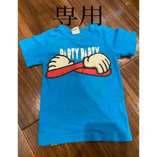 パーティーパーティー(PARTYPARTY)のブルー プリントTシャツ 95(Tシャツ/カットソー)