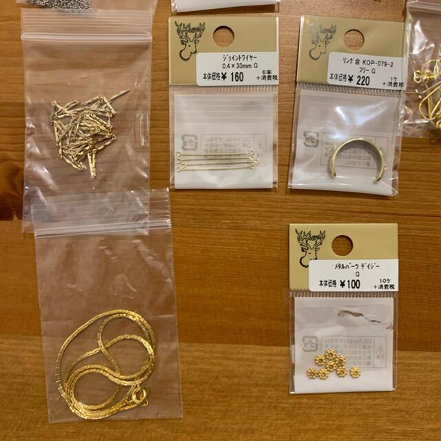 貴和製作所(キワセイサクジョ)の大量 ハンドメイド パーツ ハンドメイドの素材/材料(各種パーツ)の商品写真