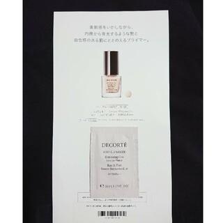 COSME DECORTE - コスメデコルテ新発売ロージー グロウライザー〈化粧下地〉サンプル