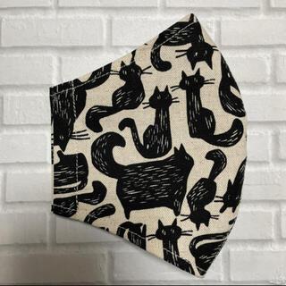 黒猫 インナーマスク オフホワイト(その他)