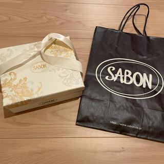 サボン(SABON)のSABONのギフトBOXと紙袋(ショップ袋)