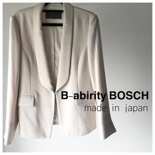 ボッシュ(BOSCH)の【未使用】BOSCH ジャケット ベージュ(テーラードジャケット)