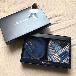 アクアスキュータム(AQUA SCUTUM)の【新品】Aquascutum(アクアスキュータム)メンズハンカチ 2枚セット  (ハンカチ/ポケットチーフ)