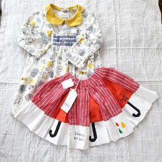 Petit jam - プチジャム 三時のおやつワンピース 雨の日晴れの日スカート