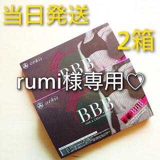 【rumi様専用】トリプルビー BBB 30本 (その他)