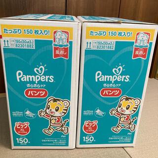 ピーアンドジー(P&G)のパンパース パンツ ビッグXL 300枚(ベビー紙おむつ)