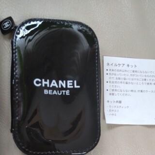 シャネル(CHANEL)のジャスミン9119さま専用シャネル 非売品 ネイルケアセット (ネイルケア)