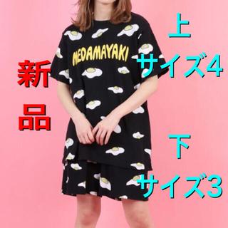 プニュズ(PUNYUS)の新品⭐︎上下⭐︎目玉焼き⭐︎プニュズ⭐︎PUNYUS(Tシャツ(半袖/袖なし))