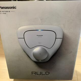 Panasonic - 最新Panasonicルーロ1000W