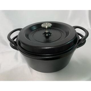 バーミキュラ(Vermicular)のバーミキュラ 22(鍋/フライパン)