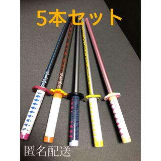 サンスター(SUNSTAR)の鬼滅の刃 日輪刀型鉛筆&キャップセット 5本コンプリート(鉛筆)