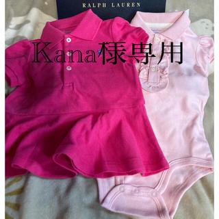 ラルフローレン(Ralph Lauren)のKana様専用 RALPH LAUREN baby ポロシャツ ロンパース(シャツ/カットソー)