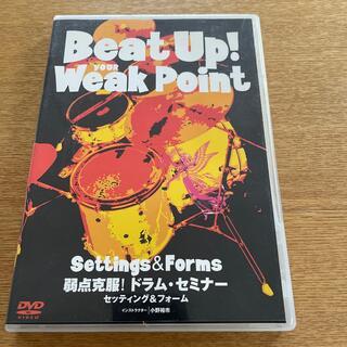 ドラム 教則DVD(その他)