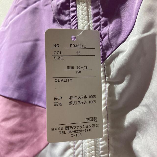 FILA(フィラ)のジャンパー girls 150 新品 キッズ/ベビー/マタニティのキッズ服女の子用(90cm~)(ジャケット/上着)の商品写真