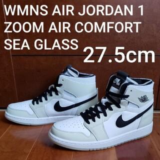 ナイキ(NIKE)のW AIR JORDAN 1 ZOOM AIR CMFT SEA GLASS(スニーカー)