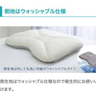 フランスベッド(フランスベッド)の☆美中古☆フランスベッド ルナモンドピロー ハイタイプ(枕)