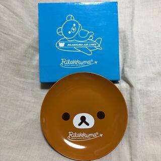サンエックス(サンエックス)の2010年版ローソンオリジナルリラックマ皿♪(食器)