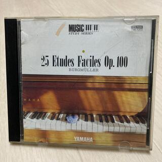 ヤマハ(ヤマハ)のピアノ自動演奏 フロッピー/25のやさしい練習曲(ピアノ)