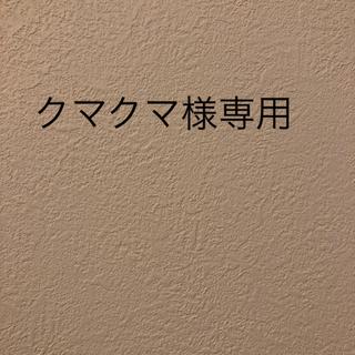 ペア券(スキー場)