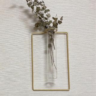 フランフラン(Francfranc)の【長方形】ワイヤーフラワーベース アイアン 壁掛け花瓶 まとめ シンプル 割(花瓶)