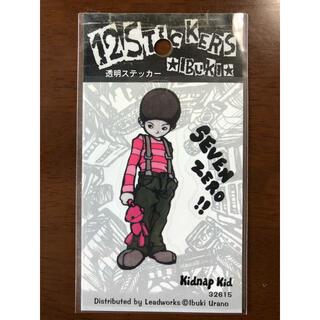 ラベルステッカー No.7(シール)