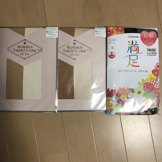 Atsugi - アツギ ストッキング number twenty-one フクスケ満足