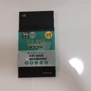 アクオス(AQUOS)のAQUOS Phoneseance3ガラスカバー(保護フィルム)