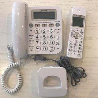 パイオニア(Pioneer)のパイオニア コードレス留守番電話機(その他)