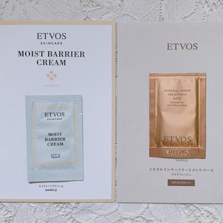 ETVOS - エトヴォス 美容液 クリーム コスメサンプル 計3点セット ♡ 送料込み