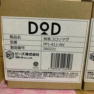 DOPPELGANGER - 【新品】DOD 放浪コロリマグ1個(240ml)  PP1-811-NV