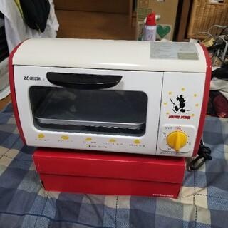 ゾウジルシ(象印)のZOJIRUSHIミッキートースター(調理機器)
