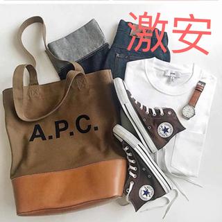 A.P.C - APC トートバッグ