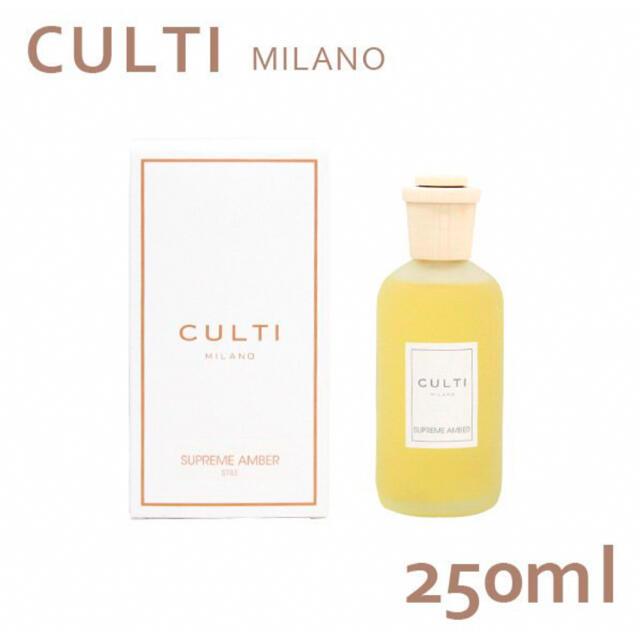 ACTUS(アクタス)の【新品未開封】CULTIディフューザーsupreme amber250ml コスメ/美容のリラクゼーション(アロマディフューザー)の商品写真