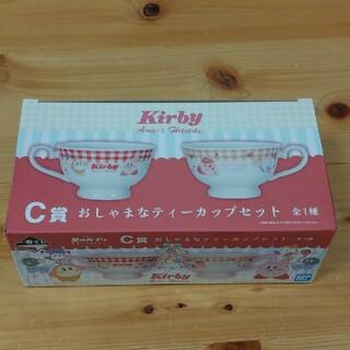 BANDAI - 一番くじ カービィおしゃまなティーカップセット