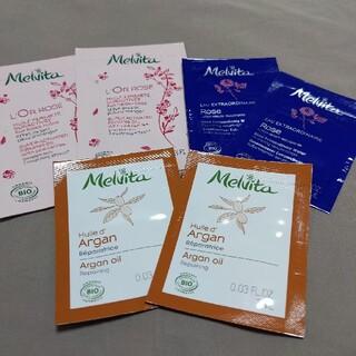 メルヴィータ(Melvita)のメルヴィータ アルガンオイルなど サンプル(化粧水/ローション)